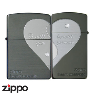 Pair Zippo - Be with You Forever