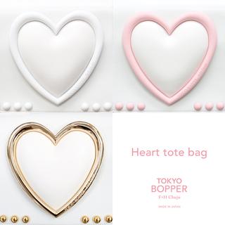 TOKYO BOPPER No.11168/ Heart  pochette