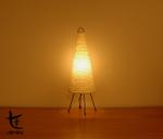 Slit Conic Lamp
