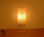 Traditional lantern
