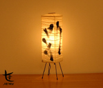 Brushstroke Lantern
