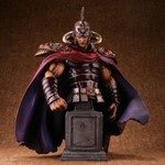 Fist of the North Star - Raoh 1/6 Bust