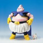 Dragonball Z Hybrid Action Figure Fat (Majin) Buu