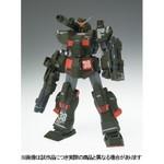 FA-78-1 Gundam Full Armor Type