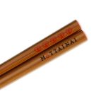 MOTTAINAI Carry-Anywhere HASHI Chopsticks (Heart) D08017