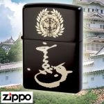Zippo - Japanese Samurai House Insignias - Date Masamune