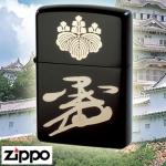 Zippo - Japanese Samurai House Insignias - Toyotomi Hideyoshi
