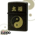 Zippo - YinYang (BN)