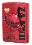 Zippo - Mobile Suit Gundam Char's Machine