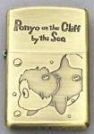 Ghibli Zippo - Ponyo on the Cliff by the Sea - Ponyo