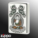 Zippo - Gautama Siddhaartha - Platinum