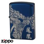 Zippo - Soaring Phoenix - Blue Titanium