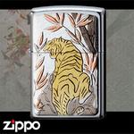 Zippo - Hand-Guilded Retro Tiger
