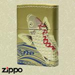 Zippo - Gold Leather Fortune Series - Carp
