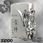 Zippo - Raijin Metal Zippo