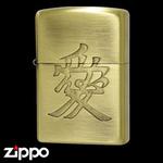Zippo - Warlord Calligraphy Series - Love