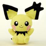 Pokemon Diamond and Pearl  - Pichu Plush