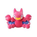 Pokemon - Large Gligar  Plush