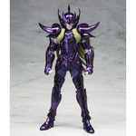 Saint Seiya Cloth Myth Action Figure - Aries Sion