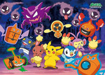 Pokemon Diamond and Pearl  - In the Dark Woods Jigsaw Puzzle