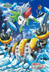 Pokemon Giratina & the sky warrior - Regigigas Jigsaw Puzzle