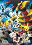 Pokemon Giratina & the sky warrior - Clash of the Pokemons Jigsaw Puzzle