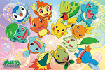 Pokemon Diamond and Pearl  - Towards the Sky Jigsaw Puzzle