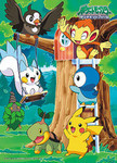 Pokemon Diamond and Pearl  - Secret Base in the Woods Jigsaw Puzzle