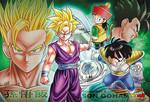 Dragon Ball Z - Son Gohan Jigsaw Puzzle