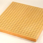 Size 10 Shin-Kaya Table Go Board