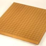 Size 10 Katsura Table Go Board
