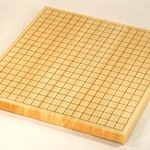 Size 10 Hiba Table Go Board Set Excellent
