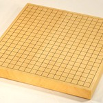 Size 15 Hiba Table Go Board Set Excellent