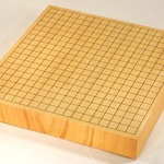 Size 20 Shin-Kaya Table Go Board Set Excellent