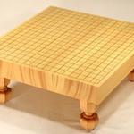 Size 20 Shin-Kaya Floor Go Board Set Excellent