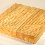 Size 20 Japanese Hyuga Kaya Table Go Board (Unique) Excellent