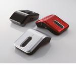 ELECOM Transforming Wireless Mouse (M-D13URRD)