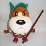 Animal Crossing: Wild World - Copper A Plush