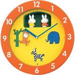 Miffy - Wall Clock M748