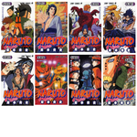 NARUTO - Original Japanese Manga Vol 1-54 (Ongoing)