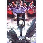 Neon Genesis Evangelion - Original Japanese Manga Vol 1-12 (Ongoing)