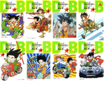 Dragonball - Large Format (Shinsho) Japanese Manga Vol 1 -42 (Complete Set)