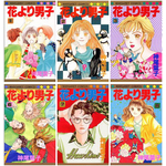 Boys Over Flowers - Original Japanese Manga Vol 1-37 (Complete Set)
