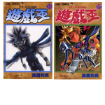 Yu-Gi-Oh! - Original Japanese Manga Vol 1-38 (Complete Set)