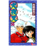 InuYasha - Original Japanese Manga Vol 1-56 (Complete Set)