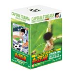 Captain Tsubasa - Captain Tsubasa Complete DVD- Box (junior high school version: prequel)