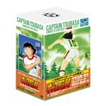 Captain Tsubasa - Captain Tsubasa Complete DVD- Box (junior high school version: sequel)