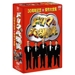 The Drifters - 30th Anniversary Best Collection DVD-BOX (Regular Edition)