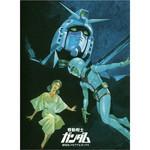 Mobile Suit GUNDAM - Movie Compilations Memorial Box DVD (3 Disc Set)