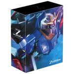 Mobile Suit GUNDAM - Memorial Box Part II (Blu-Ray 5 Disc Set)